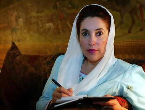 KNOW YOUR BHUTTO