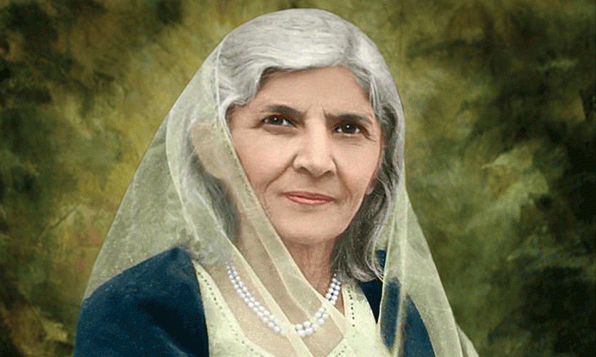 Fatima Jinnah – Mother of the Nation